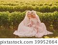 twins in the field 39952664