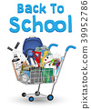 back to school education object on shopping cart 39952786