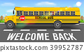 school bus on road going back to school 39952787