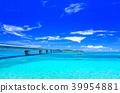 미야코 섬, 미야코지마, 다리 39954881
