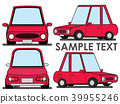 Red Car . Flat vector illustration design. 39955246