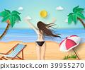 young girl in black bikini 39955270