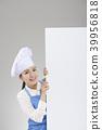 인물, 여자, 요리사 39956818