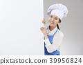 인물, 여자, 요리사 39956824