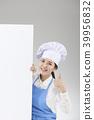 여자, 한국인, 요리사 39956832