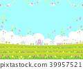 花園 花床 主題樂園 39957521
