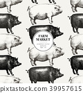 Seamless farm vector pattern. Graphical pig silhouette, hand drawn vintage illustrations. Retro farm 39957615