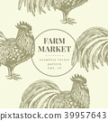 Seamless farm vector pattern. Graphical rooster silhouette, hand drawn vintage illustration. Retro 39957643