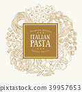 意大利面 意大利 意大利人 39957653
