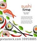 sushi, food, chopsticks 39958885