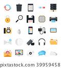 technology, icon, media 39959458