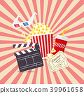 Movie and film elements in flat design 39961658