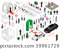 Isometric scheme of the wedding party 39961729