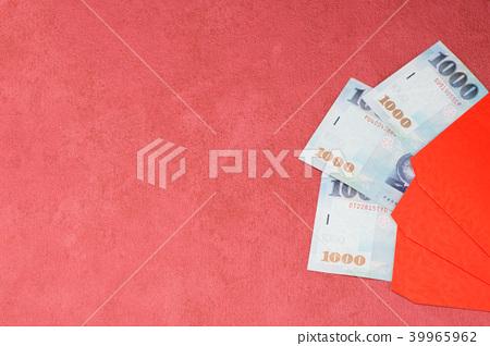 紅包紅包新年過去一年紅包紅包紅包 39965962