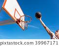 slam, basketball, ball 39967171
