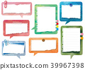 frame, note pad, set 39967398