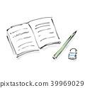 노트 연필 지우개 39969029