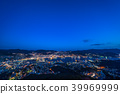 夜景 长崎 城市景观 39969999