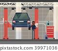 Car repair or diagnostic.Vehicle at lift, elevator 39971036