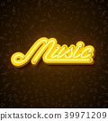 neon music background 39971209