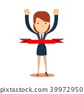 Concept of successful businesswoman in a finishing line. 39972950
