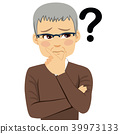 Senior Man Thinking Question Mark 39973133