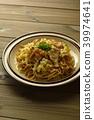 fried soba, noodles, japanese food 39974641