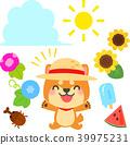 ภาพประกอบชุดฤดูร้อนที่มีสุนัขหวายสวมหมวกฟาง 39975231