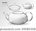 Empty glass teapot set on transparent background 39980308