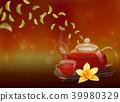 矢量 矢量图 茶 39980329