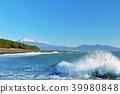 후지산, 바다, 해안 39980848