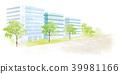 新鮮的綠色豪宅 39981166