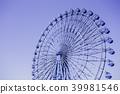 관람차, 유원지, 놀이공원 39981546