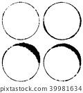 Thin circle Japanese style Izakaya Japanese style logo 39981634
