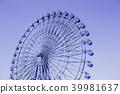 관람차, 유원지, 놀이공원 39981637