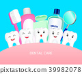 Cute cartoon tooth happily with dental tool.  39982078