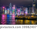 """""""香港""""港島夜景 39982407"""