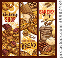 bread, bakery, sketch 39982434
