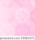 日本紙背景粉紅色 39982971