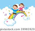 彩虹和孩子們 39983920