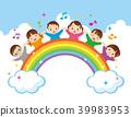 Rainbow and children 39983953