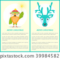 christmas owl reindeer 39984582