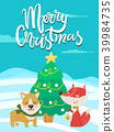 Merry Christmas Poster Congratulation from Fox 39984735