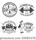 Set of fitness club badges. Vector. Concept for shirt or print, stamp, patch or tee 39985076