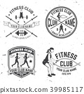 Set of fitness club badges. Vector. Concept for shirt or print, stamp, patch or tee 39985117