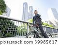 นักธุรกิจเดินทางไปปั่นจักรยาน 39985617