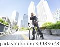 นักธุรกิจเดินทางไปปั่นจักรยาน 39985628