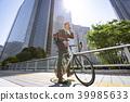 นักธุรกิจเดินทางไปปั่นจักรยาน 39985633
