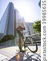 นักธุรกิจเดินทางไปปั่นจักรยาน 39985635