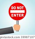 do not enter sign concept 39987107